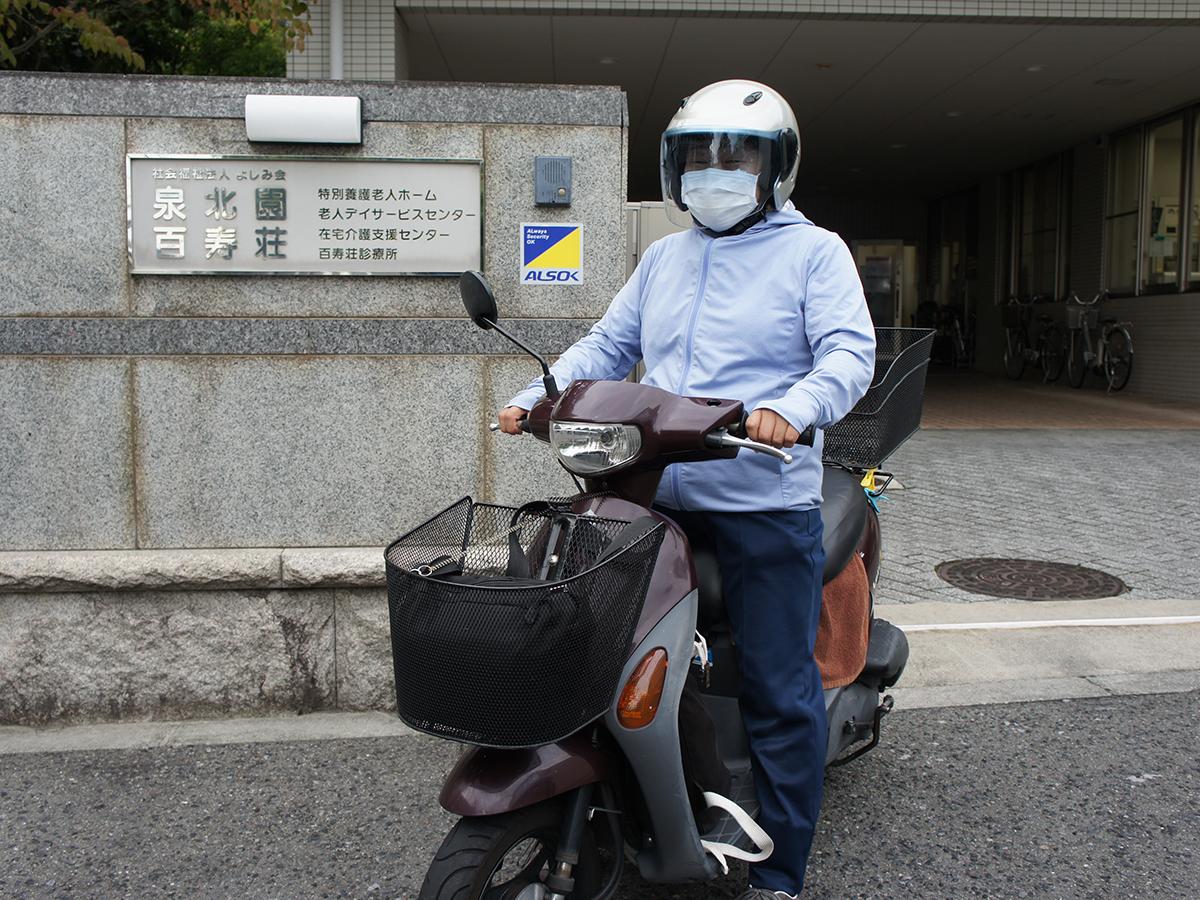 泉北園百寿荘の施設サービスイメージ画像4